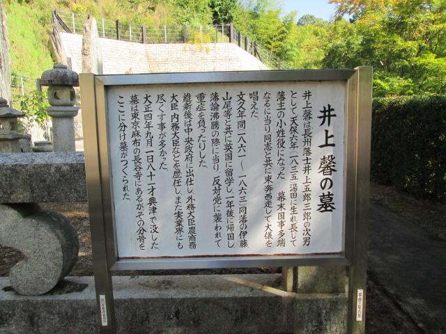 長州征伐 158