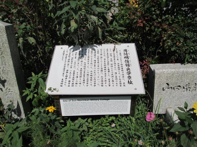 長州征伐 174
