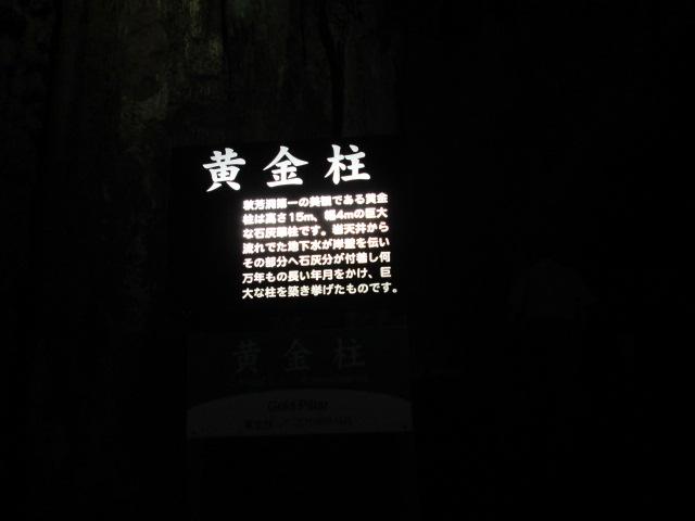 長州征伐 221