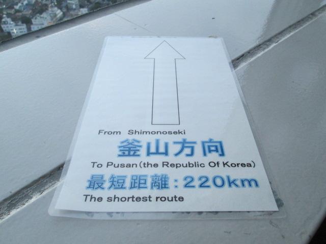 長州征伐 236