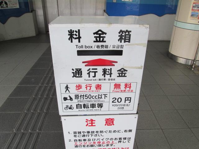 長州征伐 281