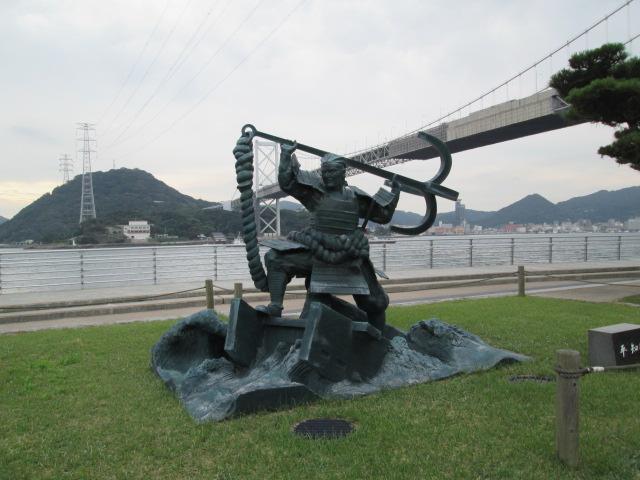 長州征伐 283
