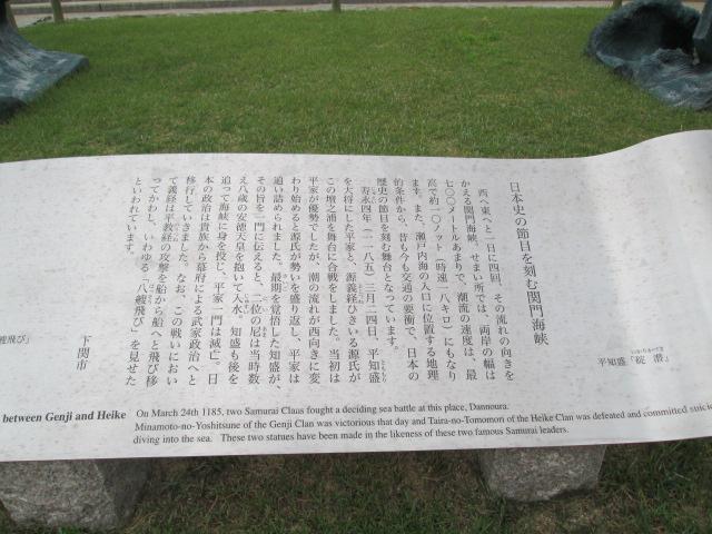 長州征伐 284