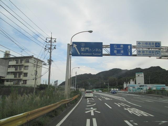 長州征伐 294