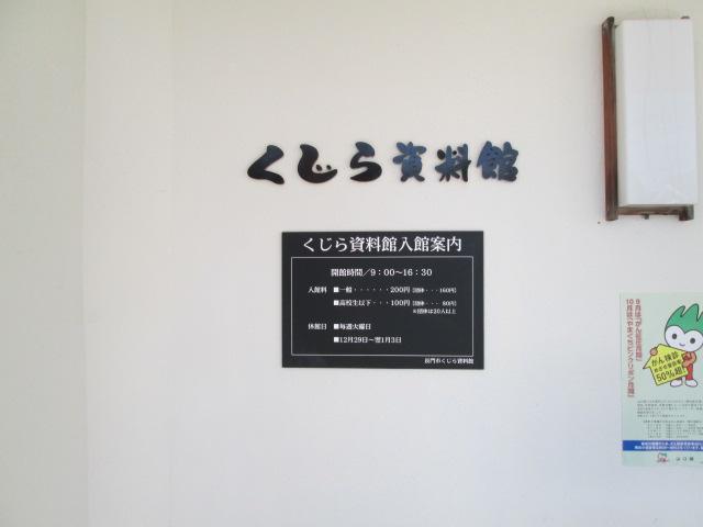 長州征伐 321