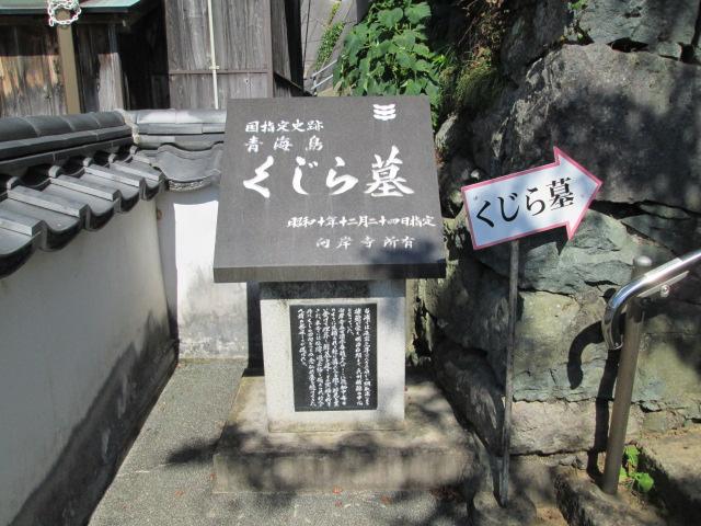 長州征伐 323
