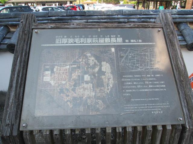 長州征伐 332