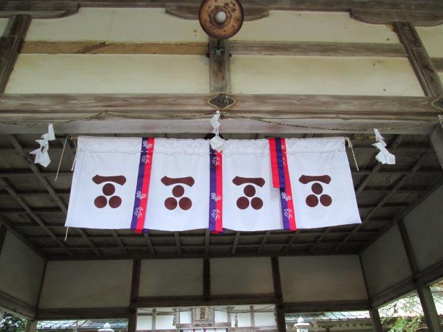 長州征伐 340