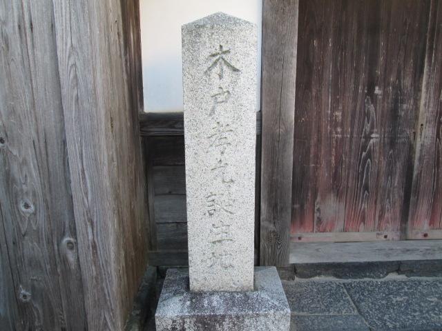 長州征伐 349