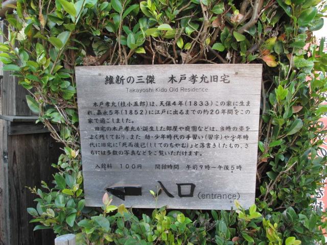 長州征伐 350