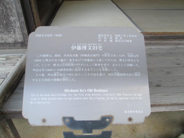 長州征伐 391
