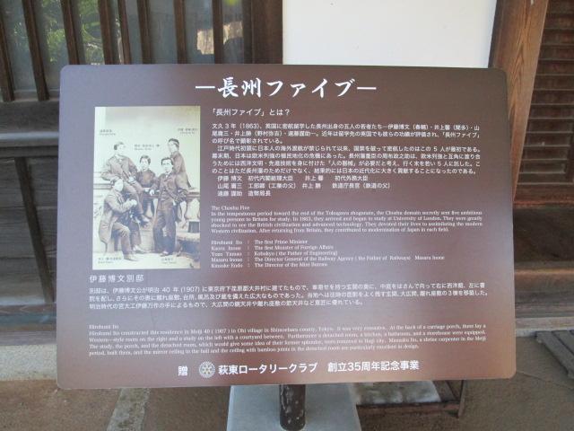 長州征伐 392