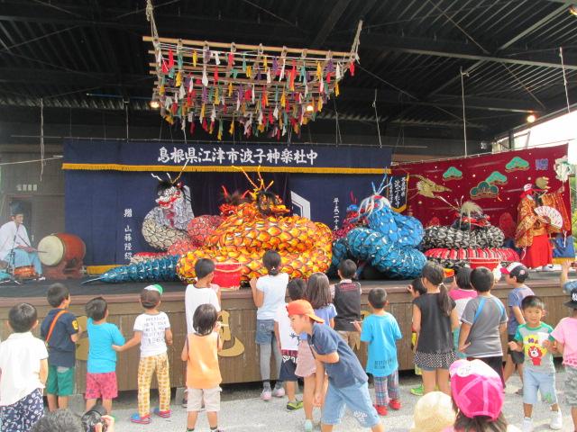 長州征伐 439