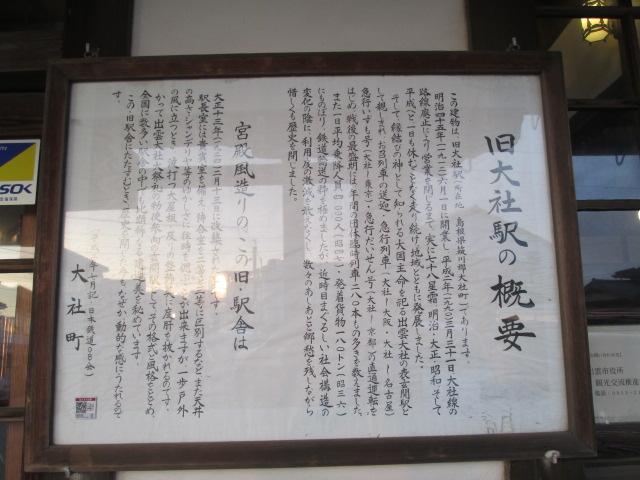 長州征伐 451