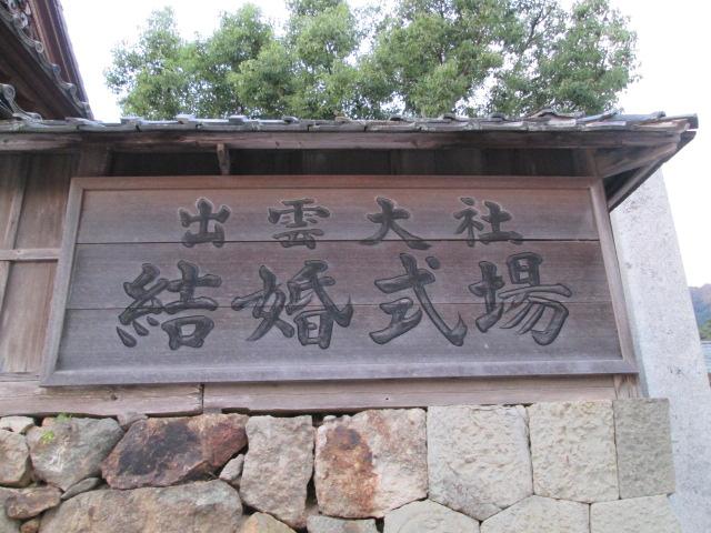 長州征伐 457