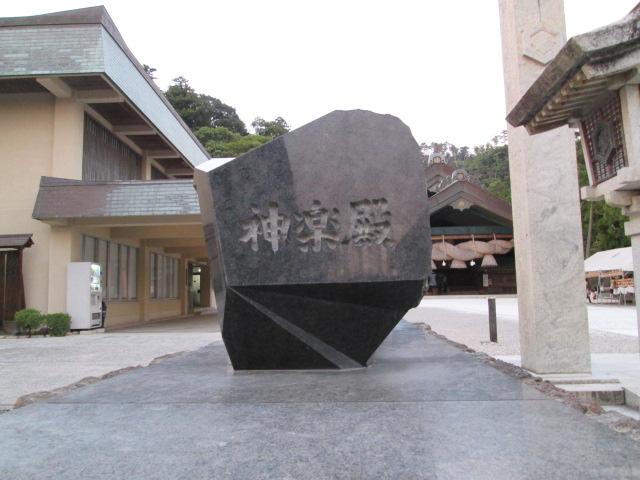 長州征伐 458