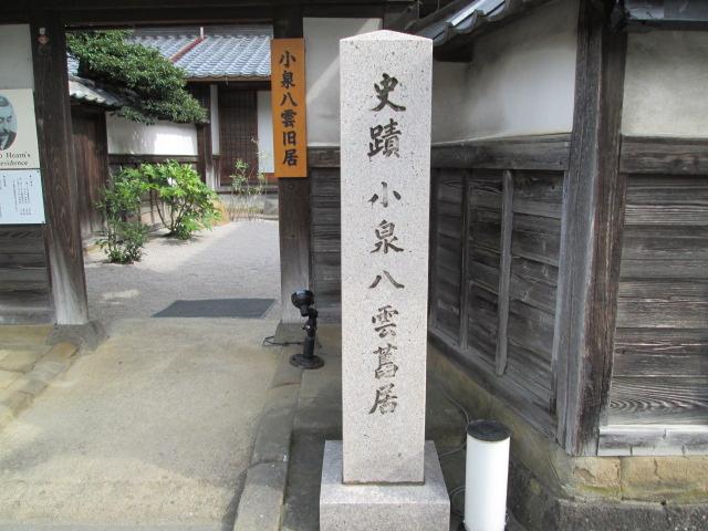 長州征伐 528