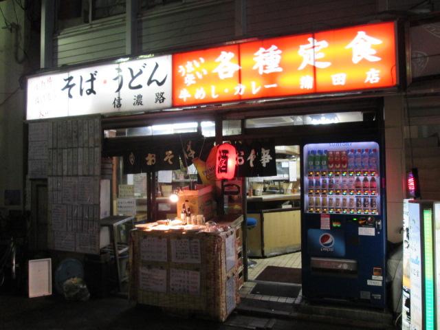 カツ丼部 020