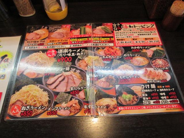 カツ丼部 032