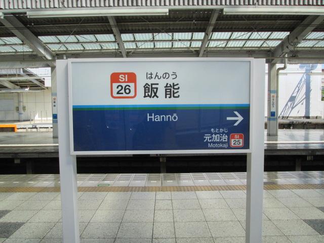 カツ丼部 040