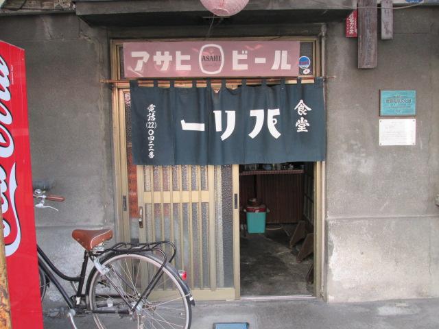 カツ丼部 050