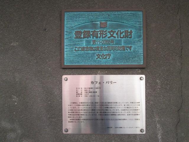 カツ丼部 062