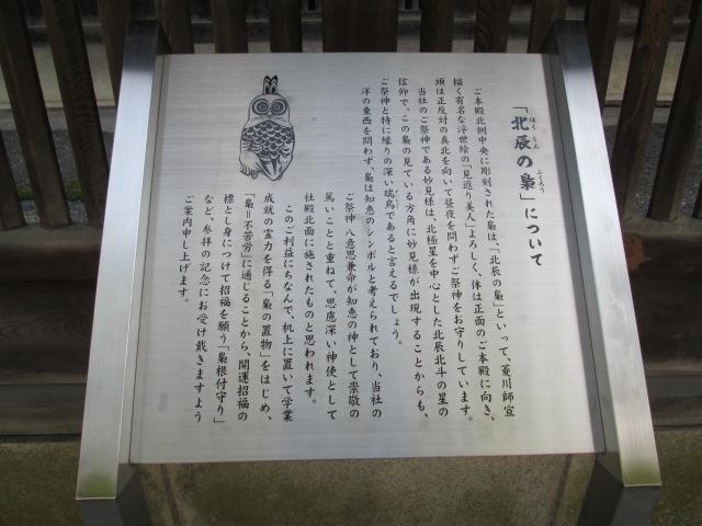 カツ丼部 069
