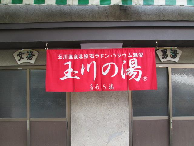 カツ丼部 079