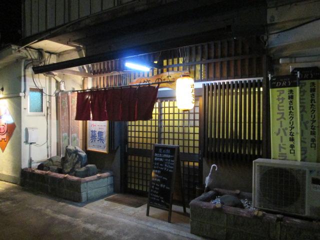 カツ丼部 084