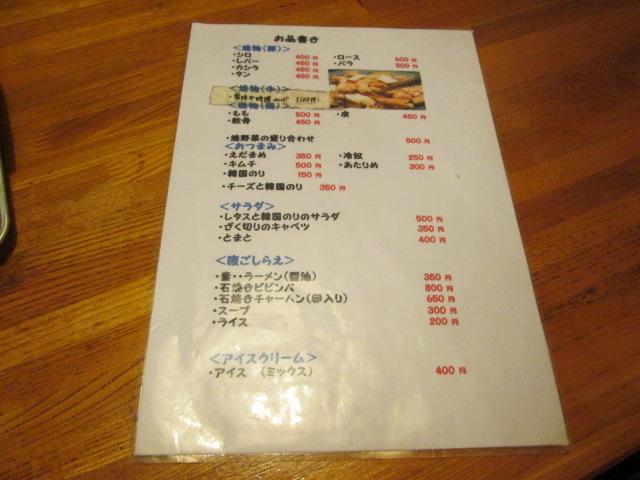 カツ丼部 086
