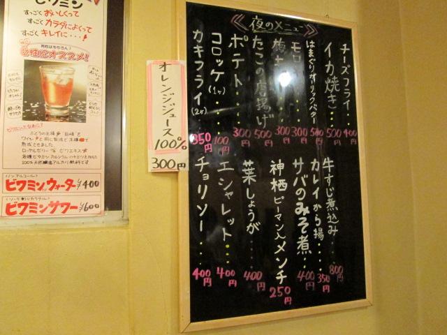 カツ丼部 087