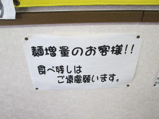 カツ丼部 117