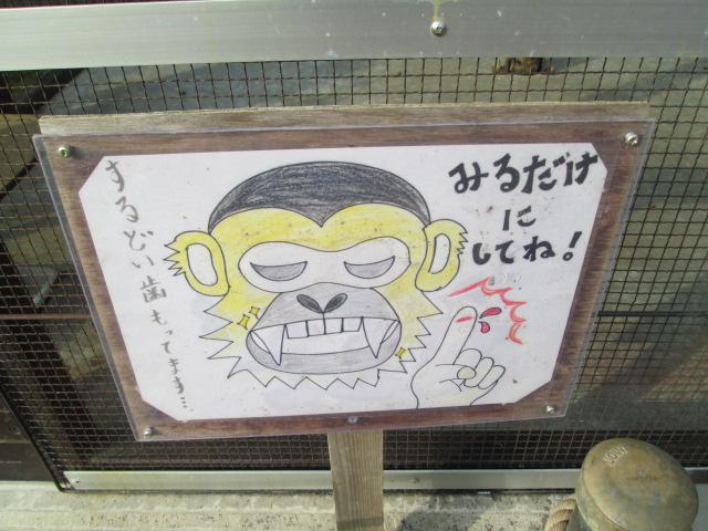 カツ丼部 154