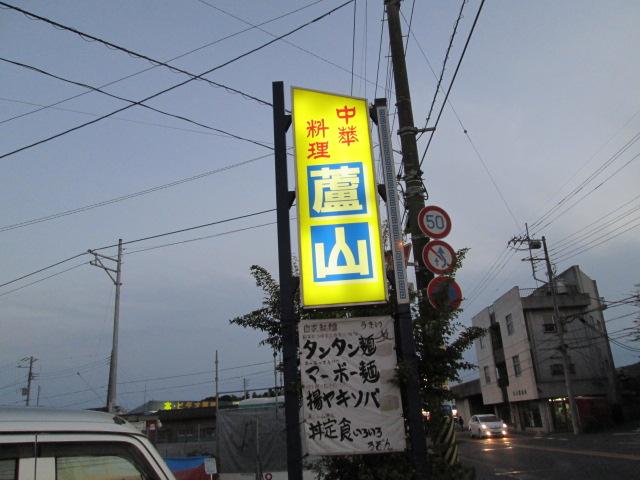 カツ丼部 174