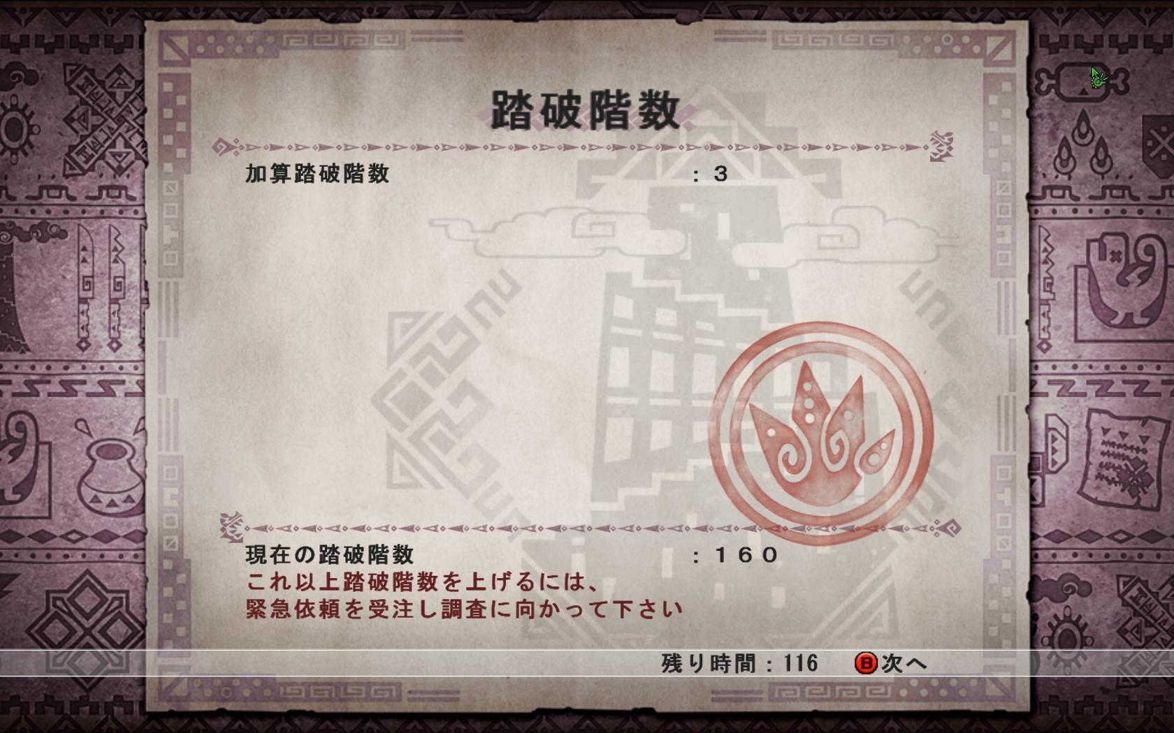 mhf_20151006_143040_004.jpg