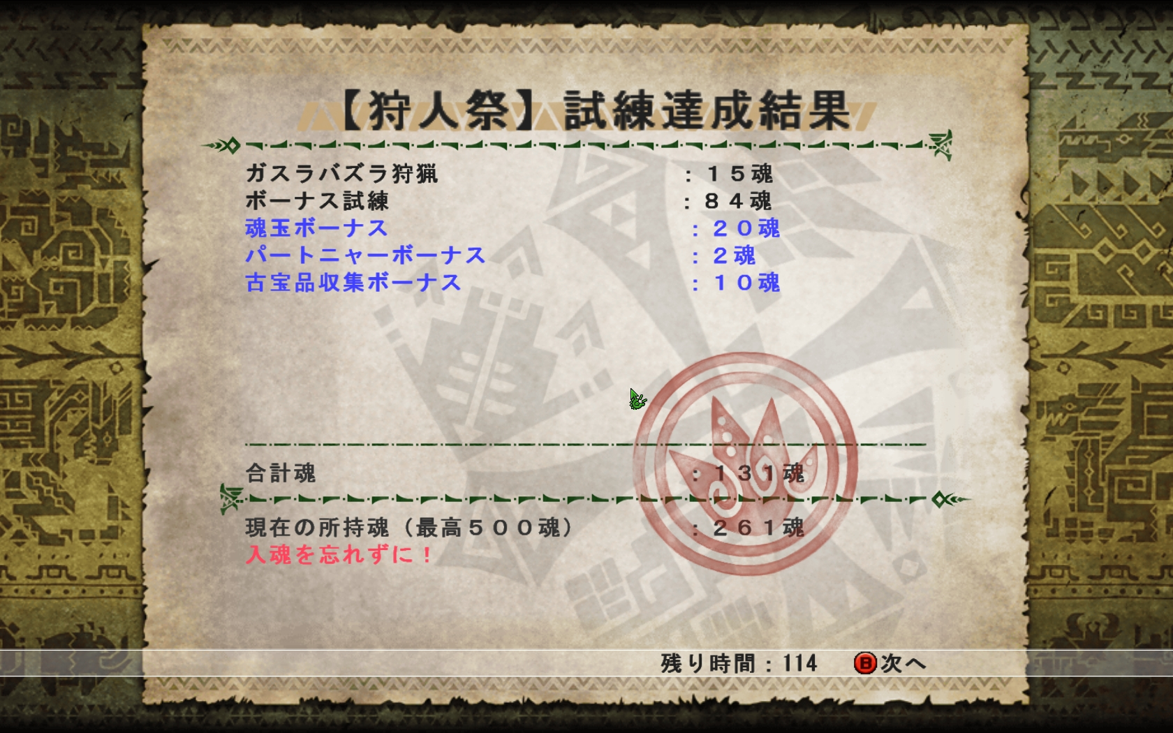 mhf_20151009_160223_704.jpg