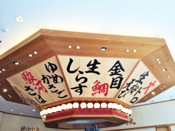 tatsuki-20150811-numazu8.jpg