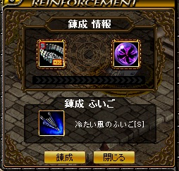 RedStone 15.08.20[01]