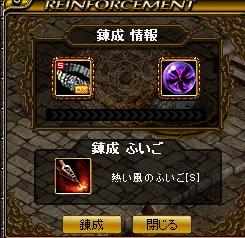 RedStone 15.08.20[02]