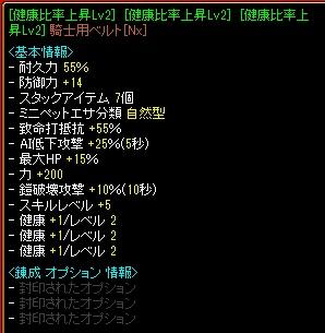 RedStone 15.08.20[06]