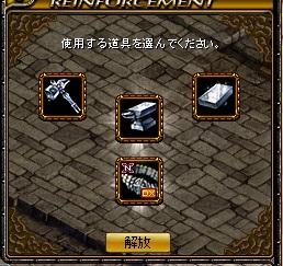 RedStone 15.08.20[08]