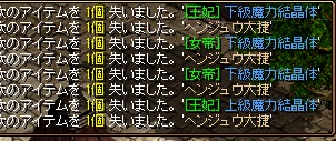 RedStone 15.09.02[02]