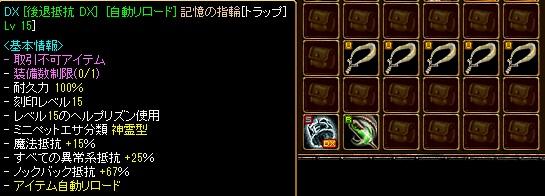 RedStone 15.09.02[04]