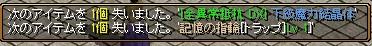 RedStone 15.09.02[08]