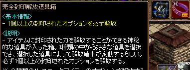 RedStone 15.09.02[09]