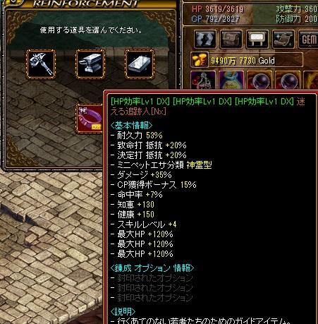 RedStone 15.09.02[10]