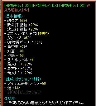 RedStone 15.09.02[12]