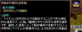 RedStone 15.09.02[13]