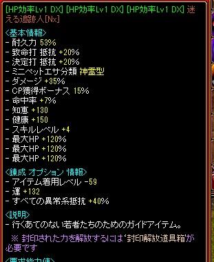 RedStone 15.09.02[16]