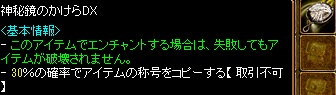 RedStone 15.09.03[02]